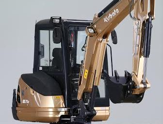 kubota-gold-digger-photo